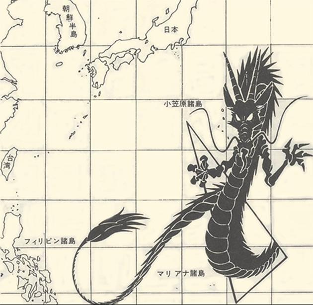 ドラゴン・トライアングル