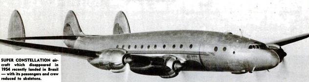 サンチアゴ航空513便と同型機