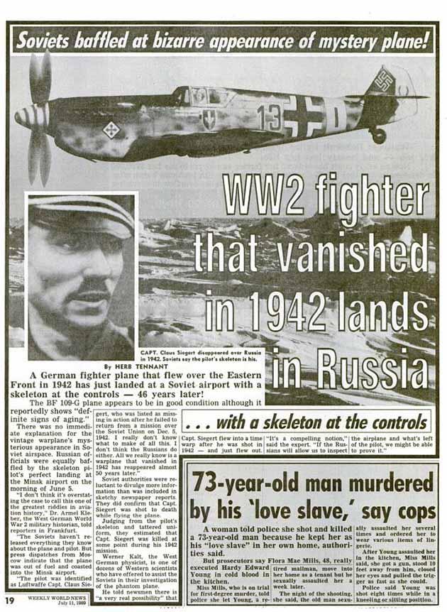 ドイツ軍戦闘機の逆バミューダ現象事件を当時唯一報じたネタ記事 『Weekly World News』1989年11月14号
