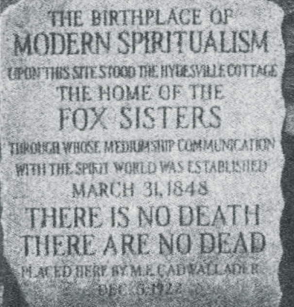 生家の石碑
