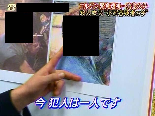 「新・TVのチカラ スペシャル」(テレビ朝日、2006年12月25日放送分)より