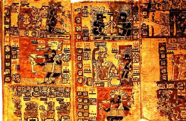 トロアノ古写本