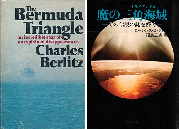 バーリッツとクシュの本