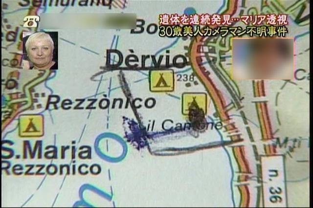 マリアが地図に示した遺体の場所